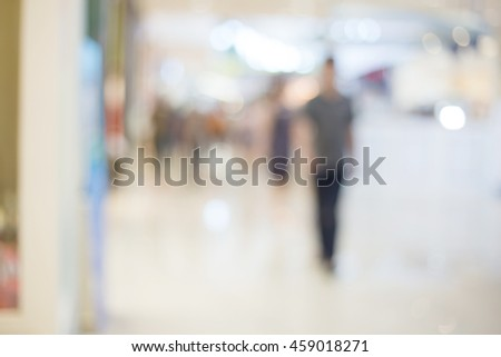 abstract image of people in the lobby of a modern business center with a blurred background #459018271