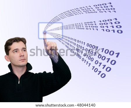 Abstract information technology