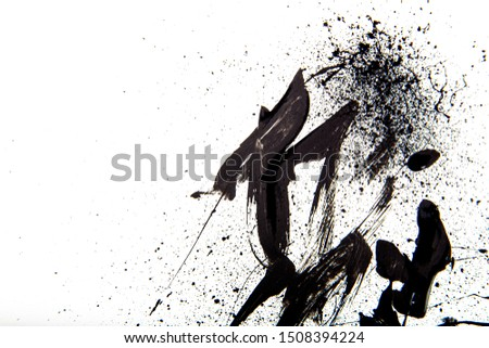 Abstract ink background.Black ink textures japan