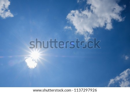 Abstract light beams in the form of lines. Fine microtexture. Sun beam, air background #1137297926