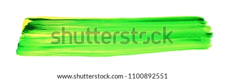 Abstract line with acrylic paint. Acrylic texture. Acrylic paint. Acrylic paint texture. #1100892551