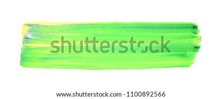 Abstract line with acrylic paint. Acrylic texture. Acrylic paint. Acrylic paint texture. #1100892566