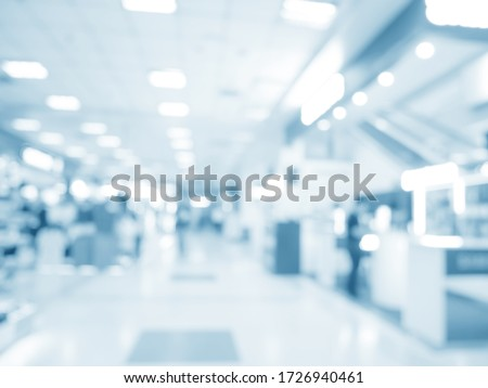 abstract medical background for design. Blurred dispense counter of hospital or clinical with people.