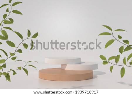 Abstract minimal scene, design for cosmetic or product display podium 3d render.  Stok fotoğraf ©