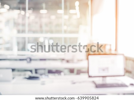 Abstract modern business office blur background - Library room interior blurred white and gray bokeh lights background with motion blur for your design