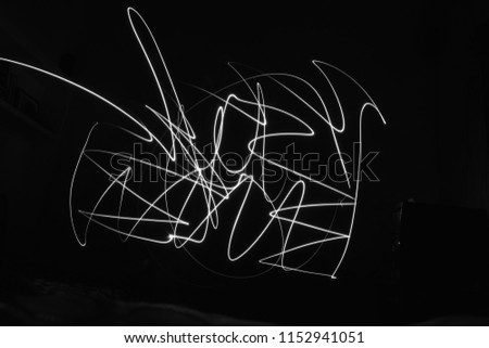 Abstract monochromatic light art wallpaper  #1152941051