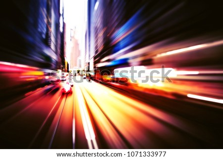 Abstract motion speed background #1071333977
