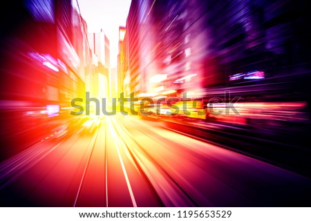 Abstract motion speed in city background #1195653529