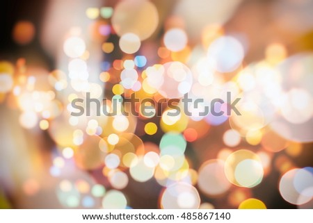 Abstract multicolored fractal composition. Magic explosion star with particles #485867140