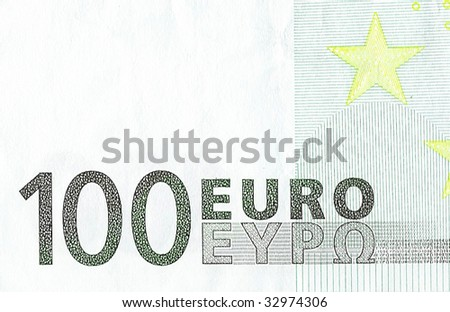 Abstract (One hundred euro) money background