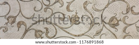 abstract oriental ornamental pattern, tile for kitchen #1176891868