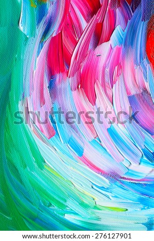 Abstract painting: background - a summer holiday in the city. Blooming garden. Backgrounds & textures shop.