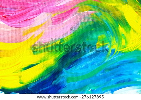 Abstract painting: background - a summer holiday in the city. Multicolored. Backgrounds & textures shop.