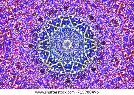 Abstract Pattern Kaleidoscope Patterns For Fabric Printing Inspiration Kaleidoscope Patterns