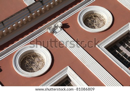 Abstract view of old colonial architecture in Remedios, Cuba. Unique circular windows.
