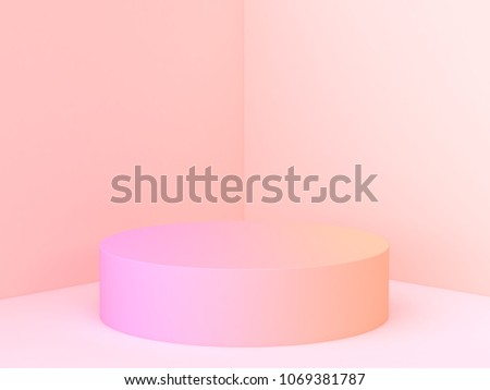 abstract wall corner scene 3d rendering minimal circle gradient podium