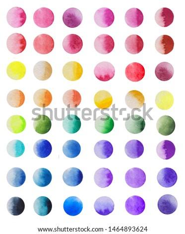 Abstract watercolor backdrop. Colorful backdrop.