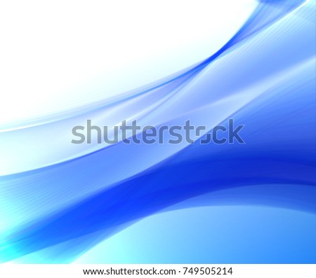 Abstract wave background advertising vector shiny colorful line blue - Shutterstock ID 749505214