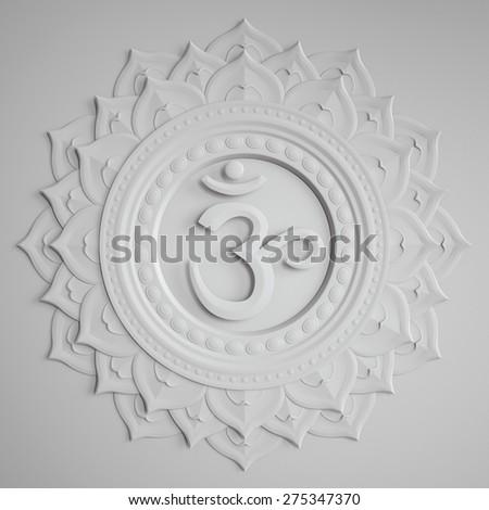 abstract white embossed paper Sahasrara chakra symbol, 3d modern illustration Stock photo ©