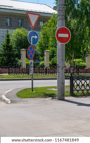 absurd, a contradiction of traffic signs on city streets. Errors of city symbols on the road