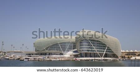 ABU DHABI - APRIL 22: Yas Viceroy Abu Dhabi Hotel - the 5 star luxury resort hotel on Yas Island. April 22, 2017 in Abu Dhabi, UAE #643623019