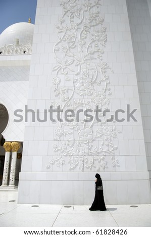 Abu Dhabi Arabian Woman at Sheikh Zayed Mosque