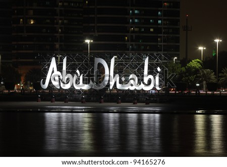 Abu Dhabi at night, United Arab Emirates