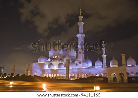 Abu Dhabi Sheikh Zayed Grand Mosque at night