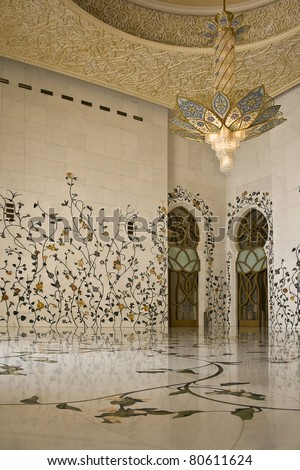 Abu Dhabi Sheikh Zayed Grand Mosque, beautiful pattern on the wall, element of interior