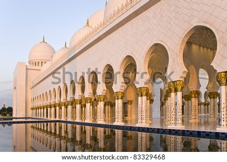 Abu Dhabi Sheikh Zayed Grand Mosque, view from the pool side