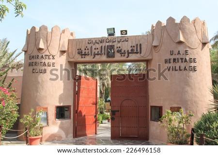 Abu Dhabi, UAE - October 10, 2014: Emirates Heritage Club and Heritage Village.