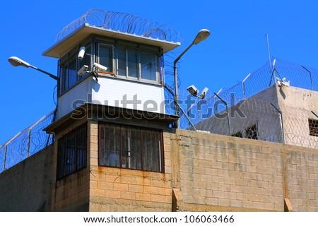 Abu Kabir detention center.israel