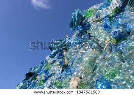 Abusive dump made from a mountain of plastic - rudeness Stockfoto ©