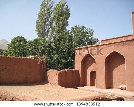 Abyaneh - iran - the red village #1394838512