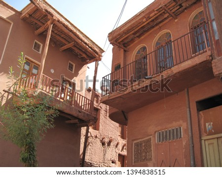 Abyaneh - iran - the red village #1394838515