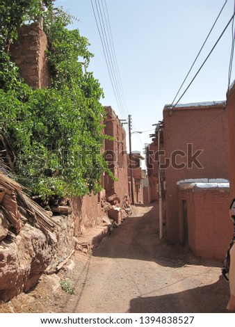 Abyaneh - iran - the red village #1394838527