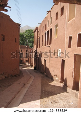 Abyaneh - iran - the red village #1394838539