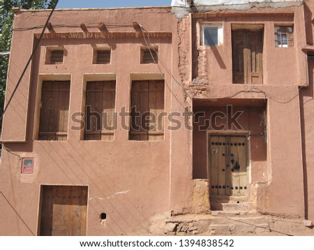 Abyaneh - iran - the red village #1394838542