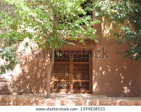 Abyaneh - iran - the red village #1394838551