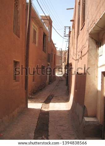 Abyaneh - iran - the red village #1394838566