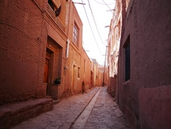 Abyaneh Village Kashan: Red Clay Village in Iran