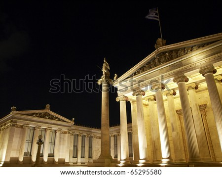 Academy of Athens , Greece , night view, room for type