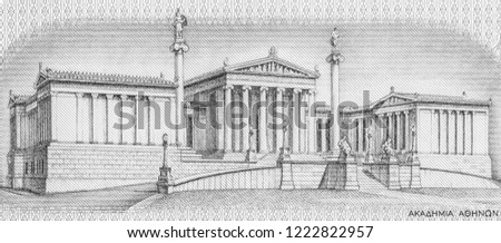 Academy of Athens on 100 Drachmai 1967 banknote from Greece. it is the national academy of Greece, and the highest research establishment in the country. Close Up UNC Uncirculated - Collection.