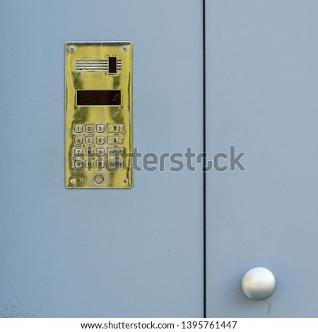 access control door box with numeric keypad on grey background #1395761447