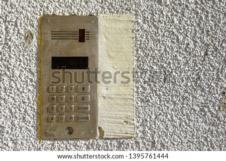 access control door box with numeric keypad on white background #1395761444