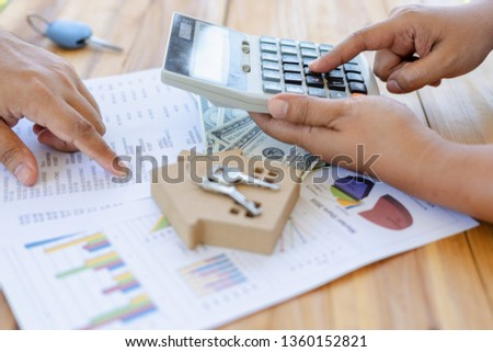 Accounting and tax audits by inspectors and consultants before entering into a loan agreement for home purchases To check the balance of the borrower's financial documents