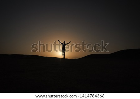 Achieve main goal. Silhouette man stand proud in front of sunset sky background. Future success depends on your efforts now. Daily motivation. Healthy lifestyle personal achievement goal and success.