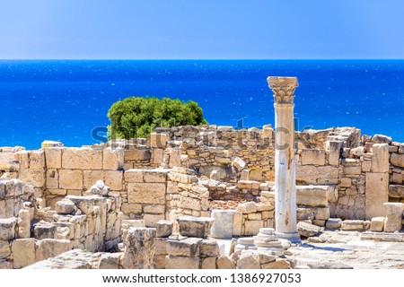 Achilles' House Kourio Basilica at The Sanctuary of Apollo at the Kourion World Heritage Archaeological site near Limassol (Lemesos), Cyprus