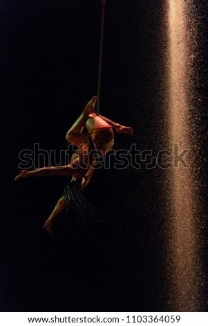 Acrobat Dancers of Luzia by Cirque du Soleil 8 Photo stock ©