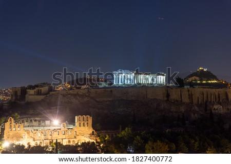 Acropolis New Lighting 30 September  Stok fotoğraf ©